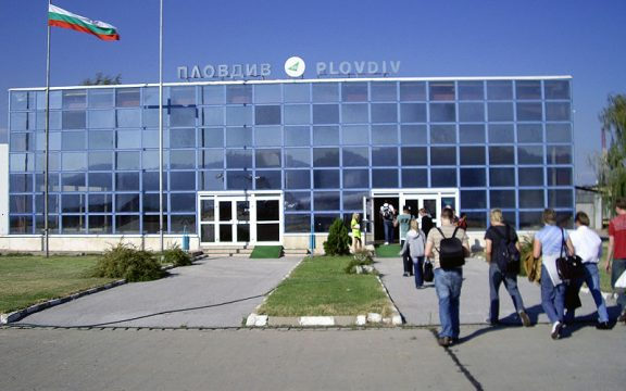 airport-Plovdiv