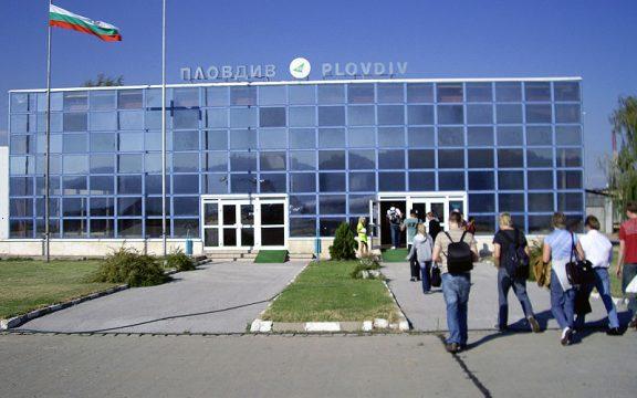 airport Plovdiv