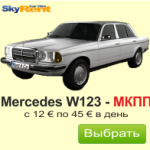 123 mkpp