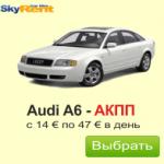 A6 AUTOMAT akpp