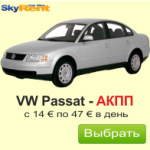 passat akpp