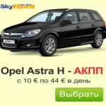 Opel Astra h est