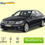 mercedes-benz-c-klass-sky-rent-a-car-burgas