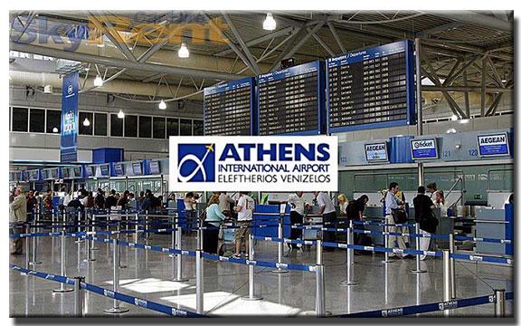 аренда авто в аэропорт афинах